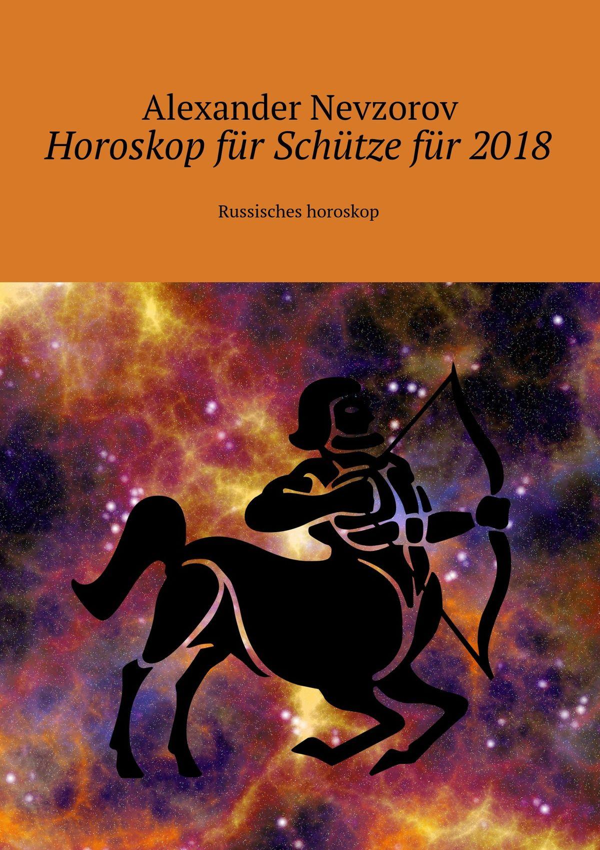 Александр Невзоров Horoskop für Schützefür 2018. Russisches horoskop martin pohl physik für alle