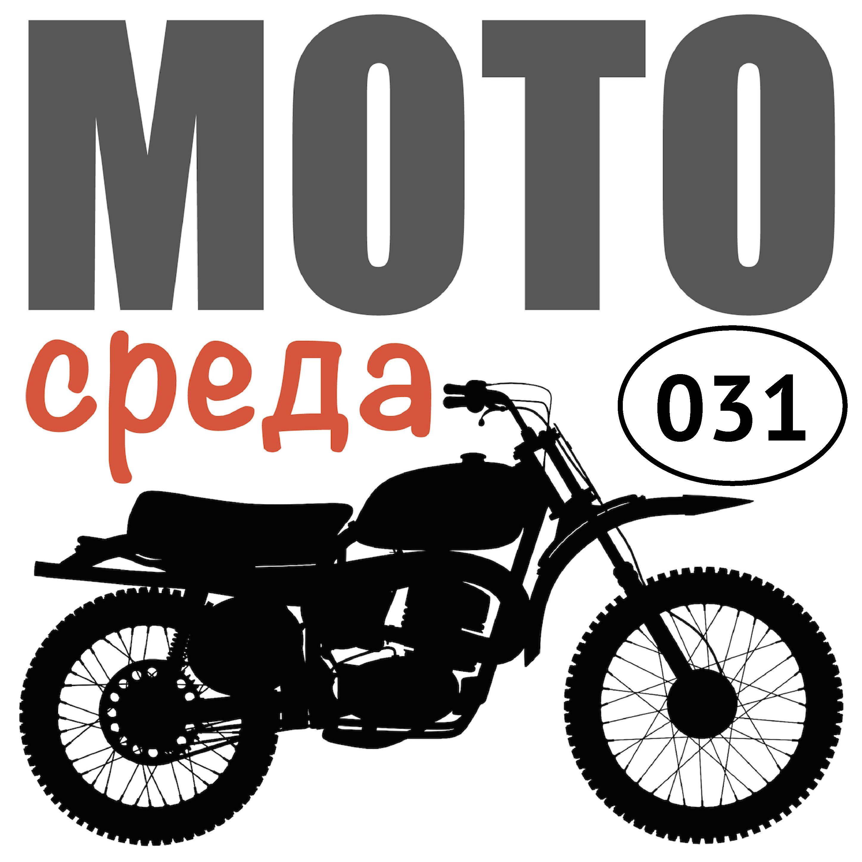 Олег Капкаев Мотошоу, мотофестивали и прочие встречи байкеров