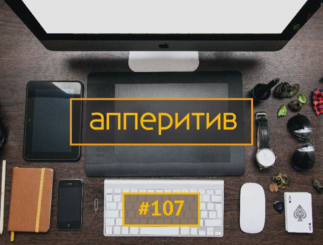 Леонид Боголюбов Спец. выпуск Google Launchpad: Reactive Phone