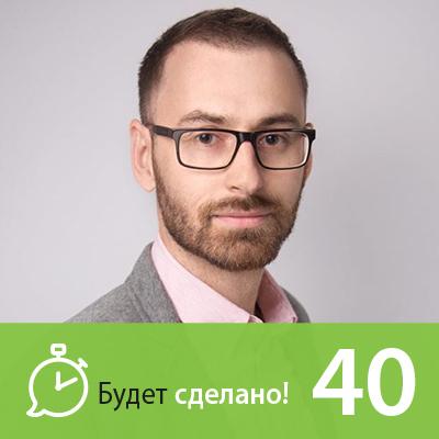 Никита Маклахов Виталий Микрюков: Как прокачать нестандартное мышление?