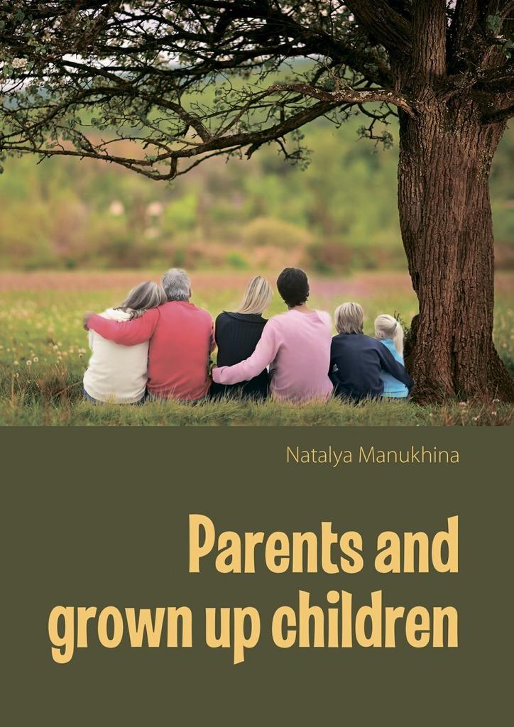 лучшая цена Natalia Manukhina Parents and grown up children