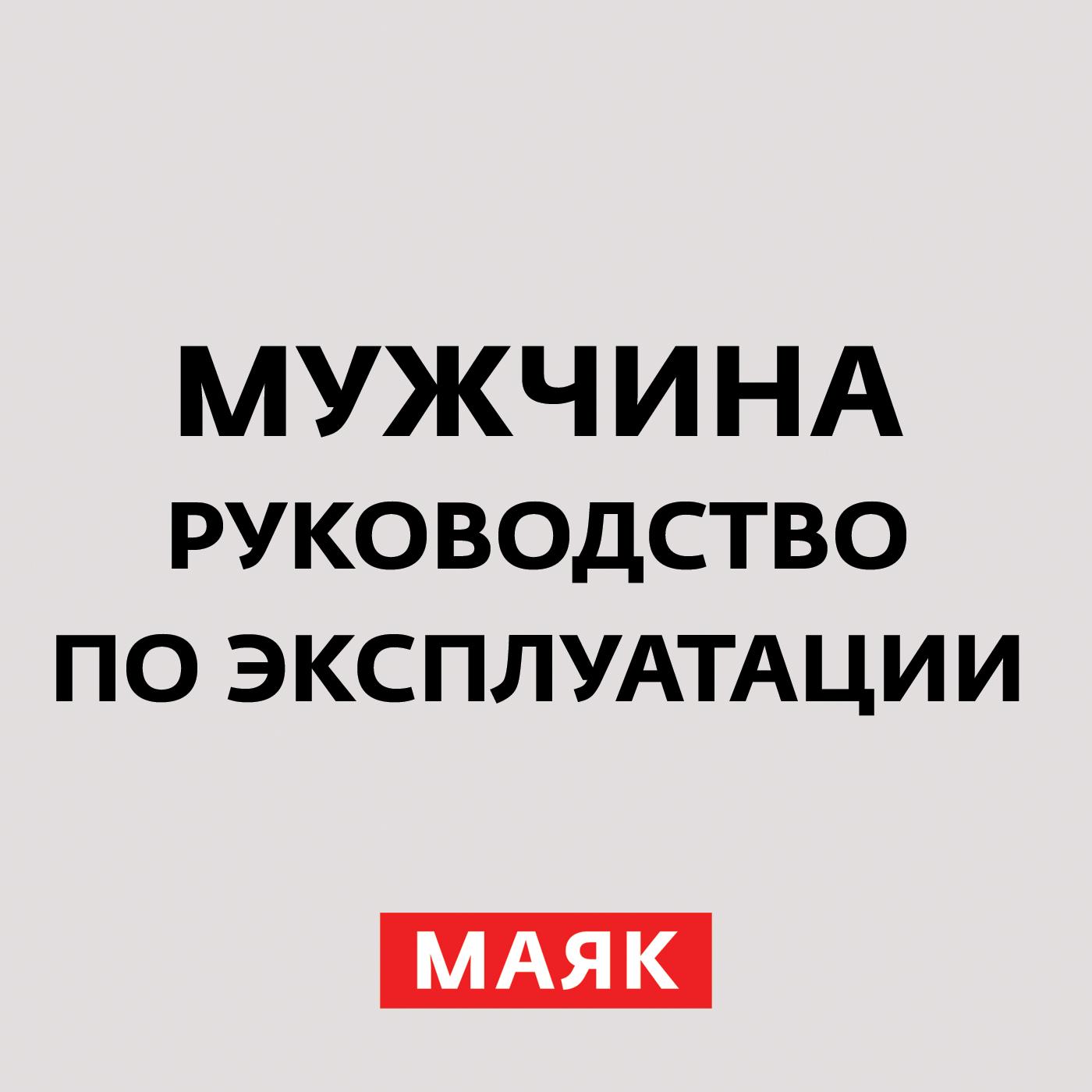 цена на Творческий коллектив шоу «Сергей Стиллавин и его друзья» Как правильно просить прощения и прощать?