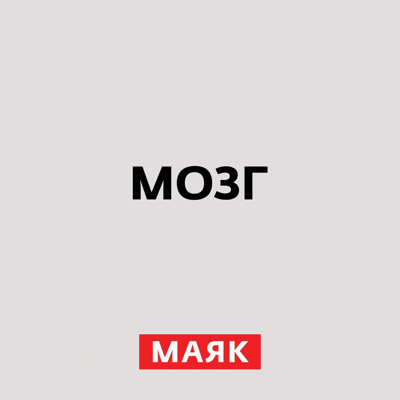 Творческий коллектив шоу «Объект 22» Карл Густав Юнг творческий коллектив шоу объект 22 осторожно секты