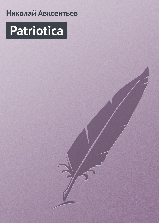 Patriotica