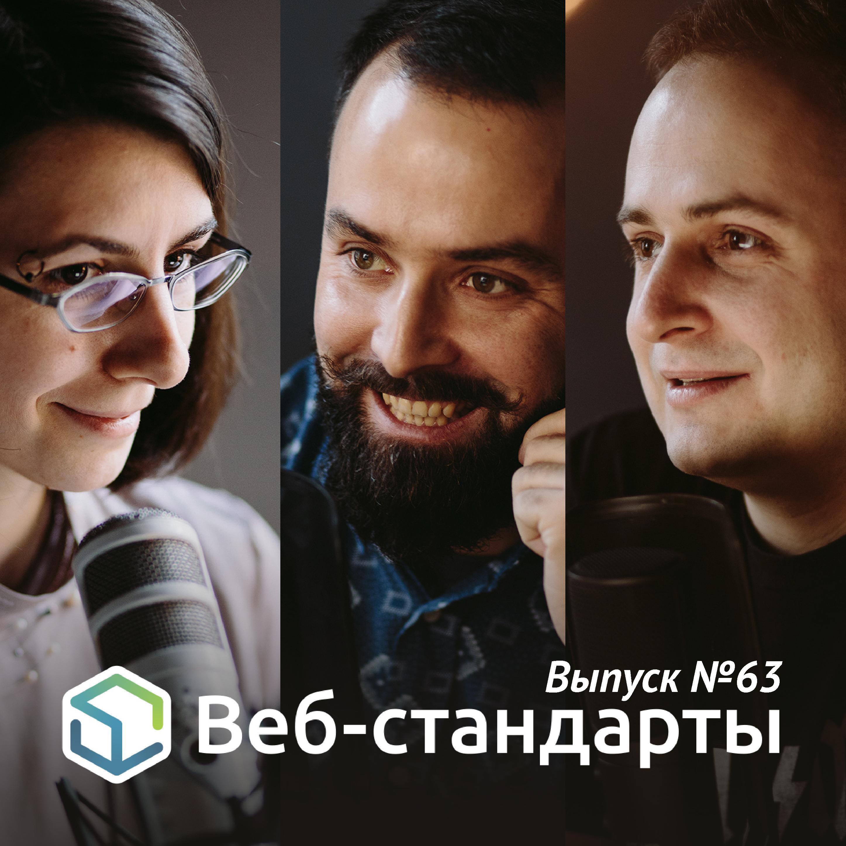 Алексей Симоненко Выпуск №63