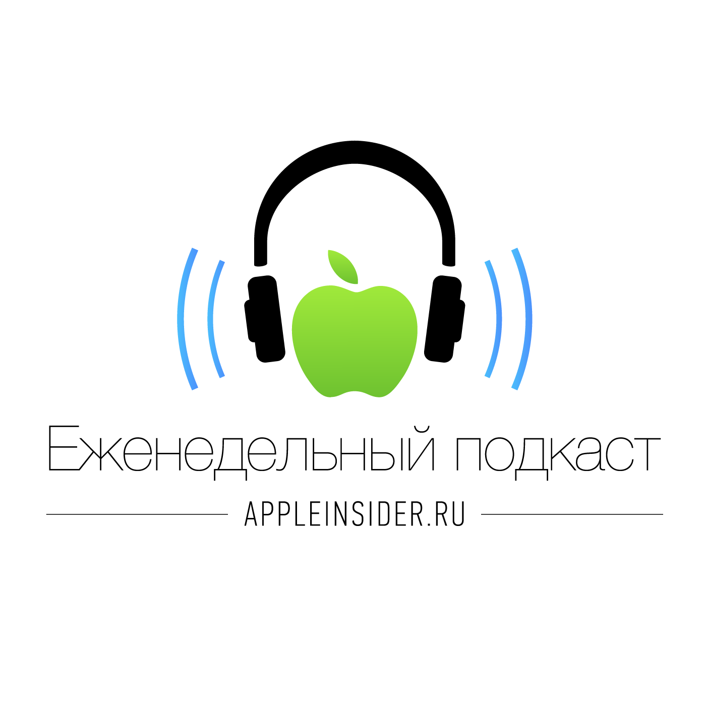 Миша Королев iPhone SE цена 2017