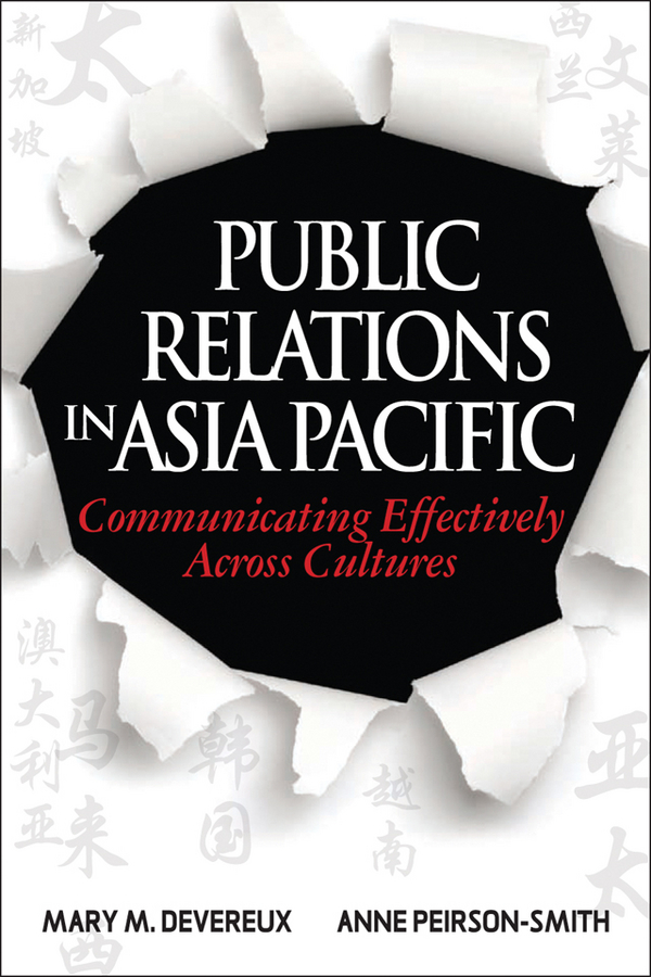 Anne Peirson-Smith Public Relations in Asia Pacific. Communicating Effectively Across Cultures resource partitioning in the indo pacific