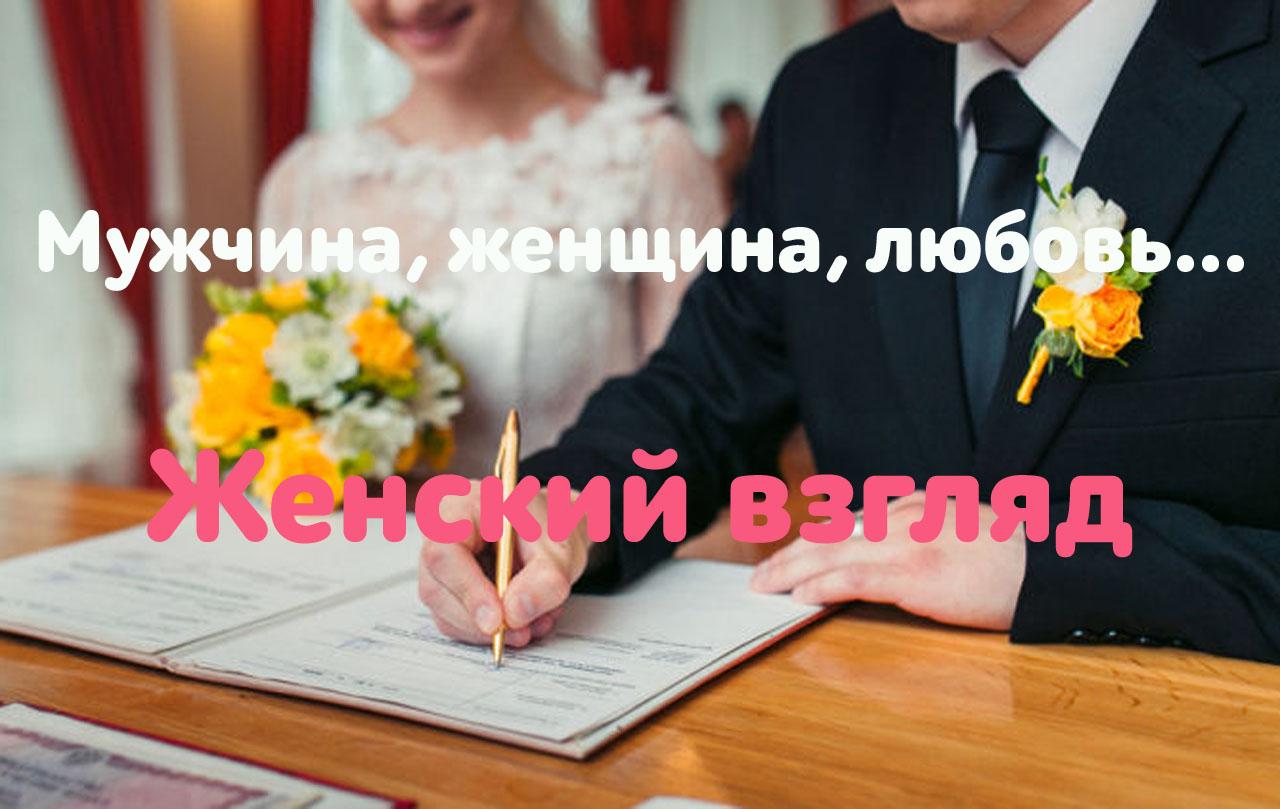 Любовь Годзинская Муж ушел к другой… Как пережить развод и жить дальше?