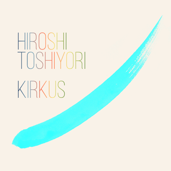 Hiroshi Toshiyori Kirkus бет кемптон wabi sabi японские секреты истинного счастья в неидеальном мире
