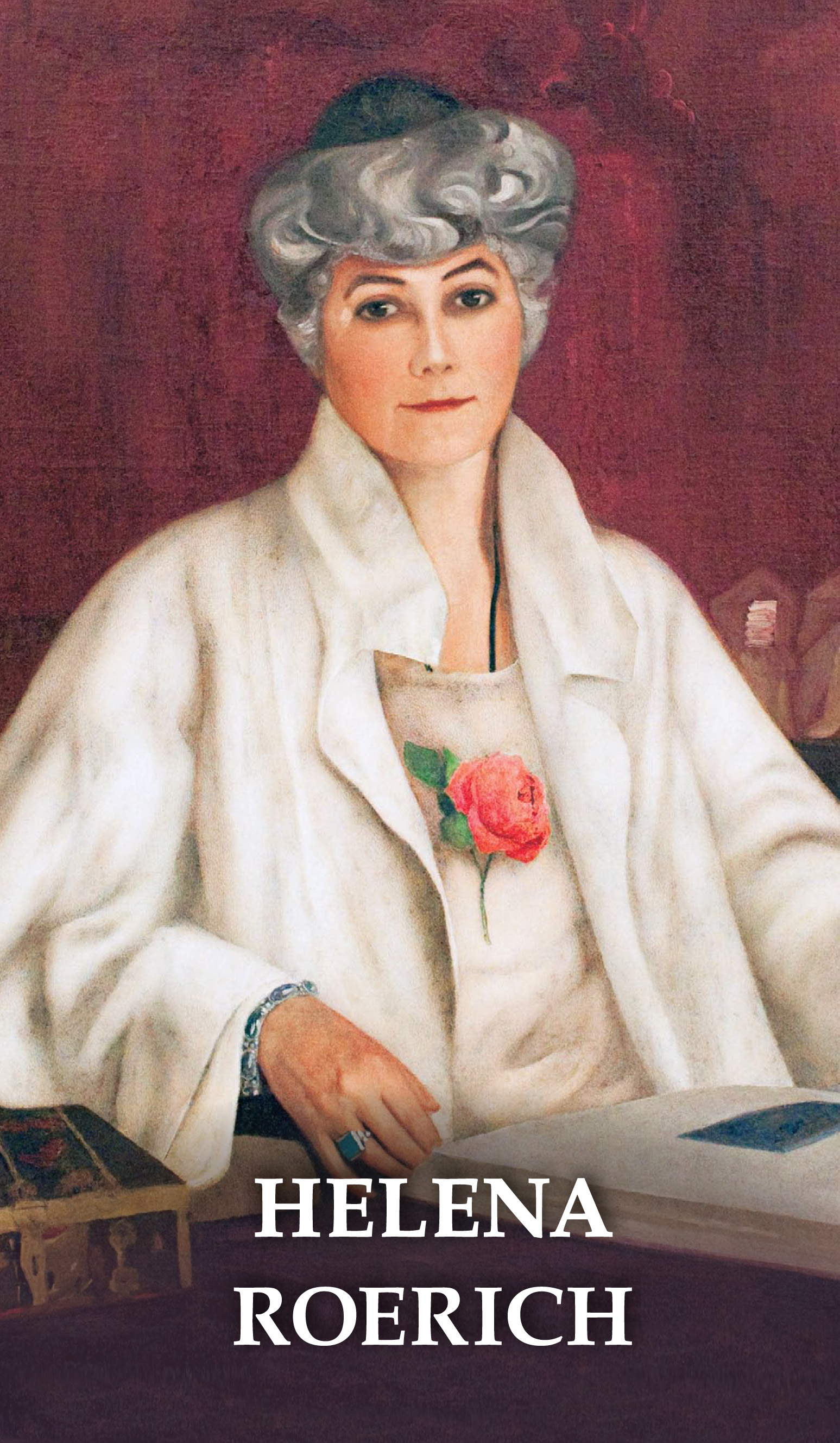 Т. О. Книжник Helena Roerich business and ethics in a country with political socio economic crisis