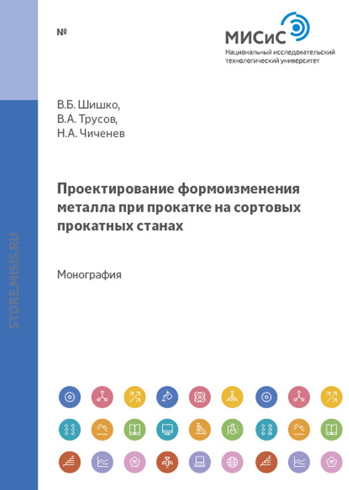 Геннадий Фарнасов Электротехника, электроника, электрооборудование. Электротехника электротехника