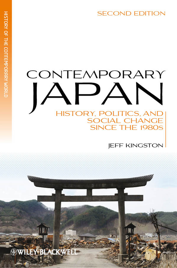 Jeff Kingston Contemporary Japan. History, Politics, and Social Change since the 1980s c gonzalez alternative methodologies for social assessment of environmental projects