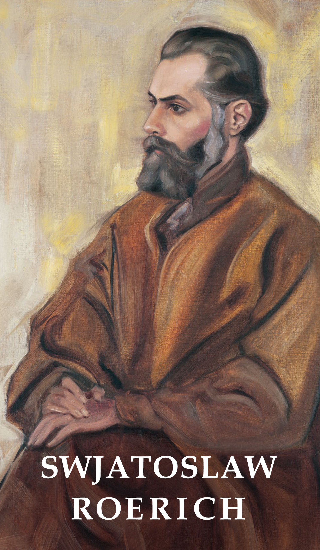 И. И. Нейч Swjatoslaw Roerich der brockhaus bildung 21