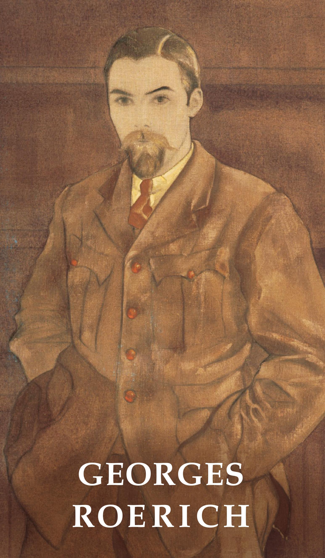 Н. Г. Михайлова Georges Roerich viard recueil des epoques les plus interessantes de l histoire de france