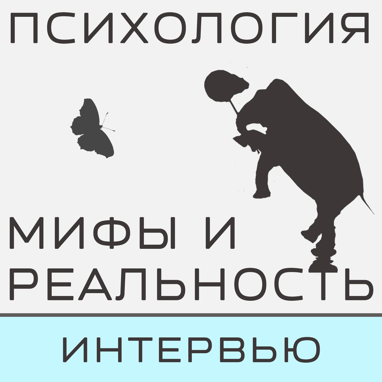 Александра Копецкая (Иванова) Нервотрёпка. Бос - псих или проблемы на работе! павел дикан актер театра и кино николай цонку