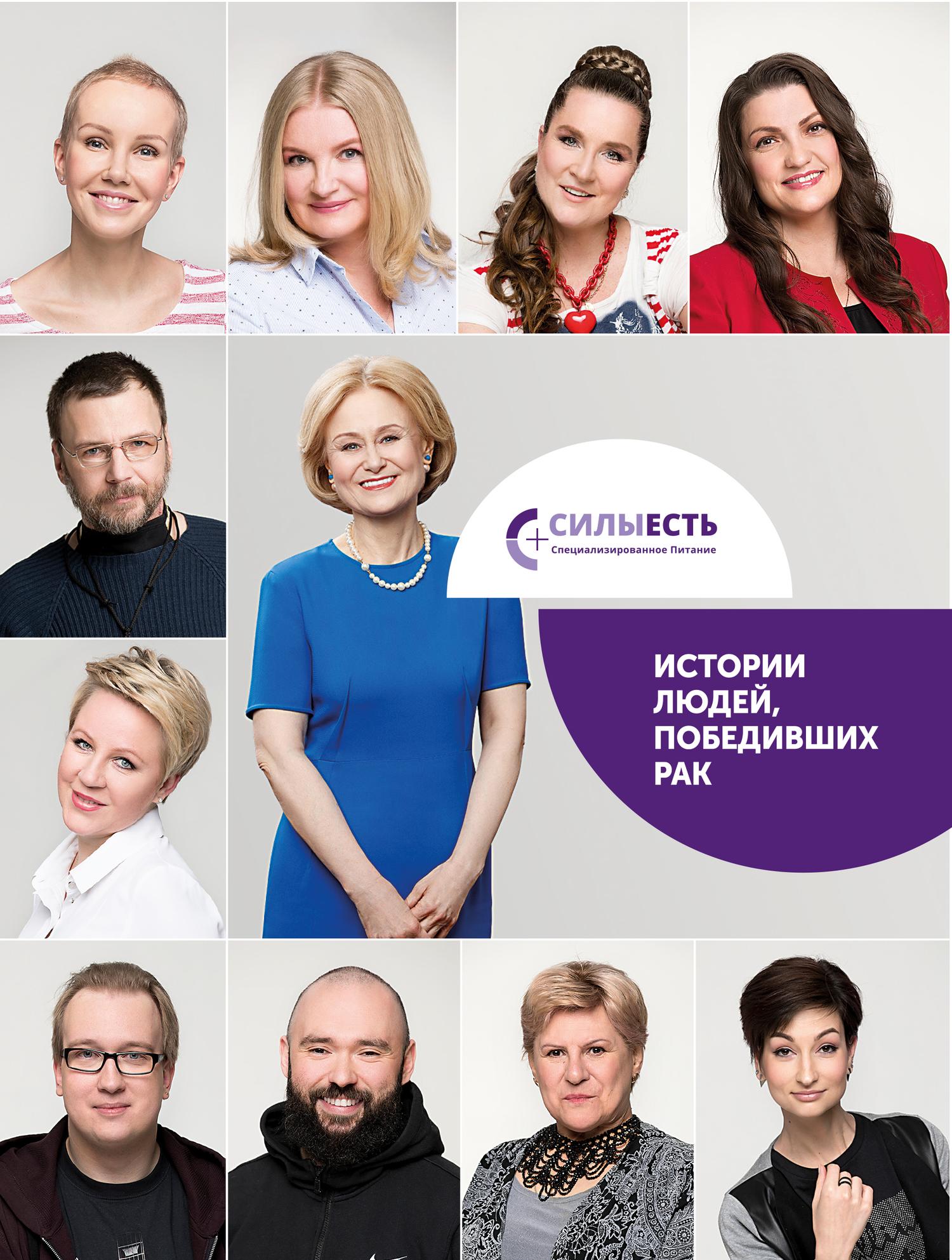 Алина Суворова Силы есть. Истории людей победивших рак bix cpr160 advanced infant cpr medical training manikin
