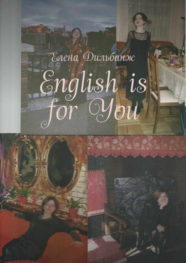 Елена Дильбанж English is for You