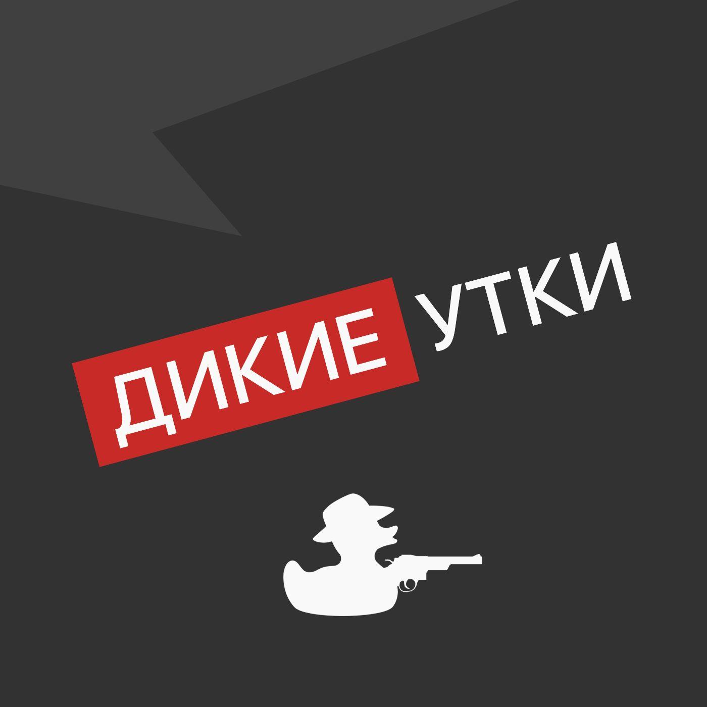 Творческий коллектив Mojomedia Выпуск № 60 творческий коллектив mojomedia владелец квесткомнаты