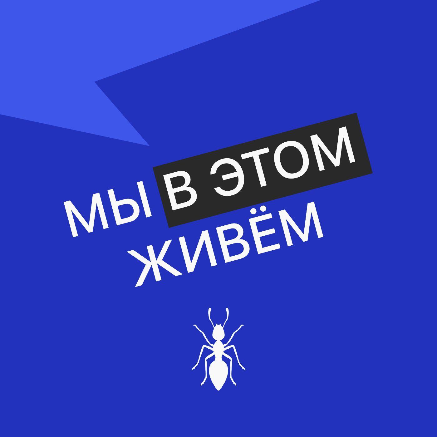 Выпуск № 27 сезон 2  Фестиваль хреновых голосовых пародий