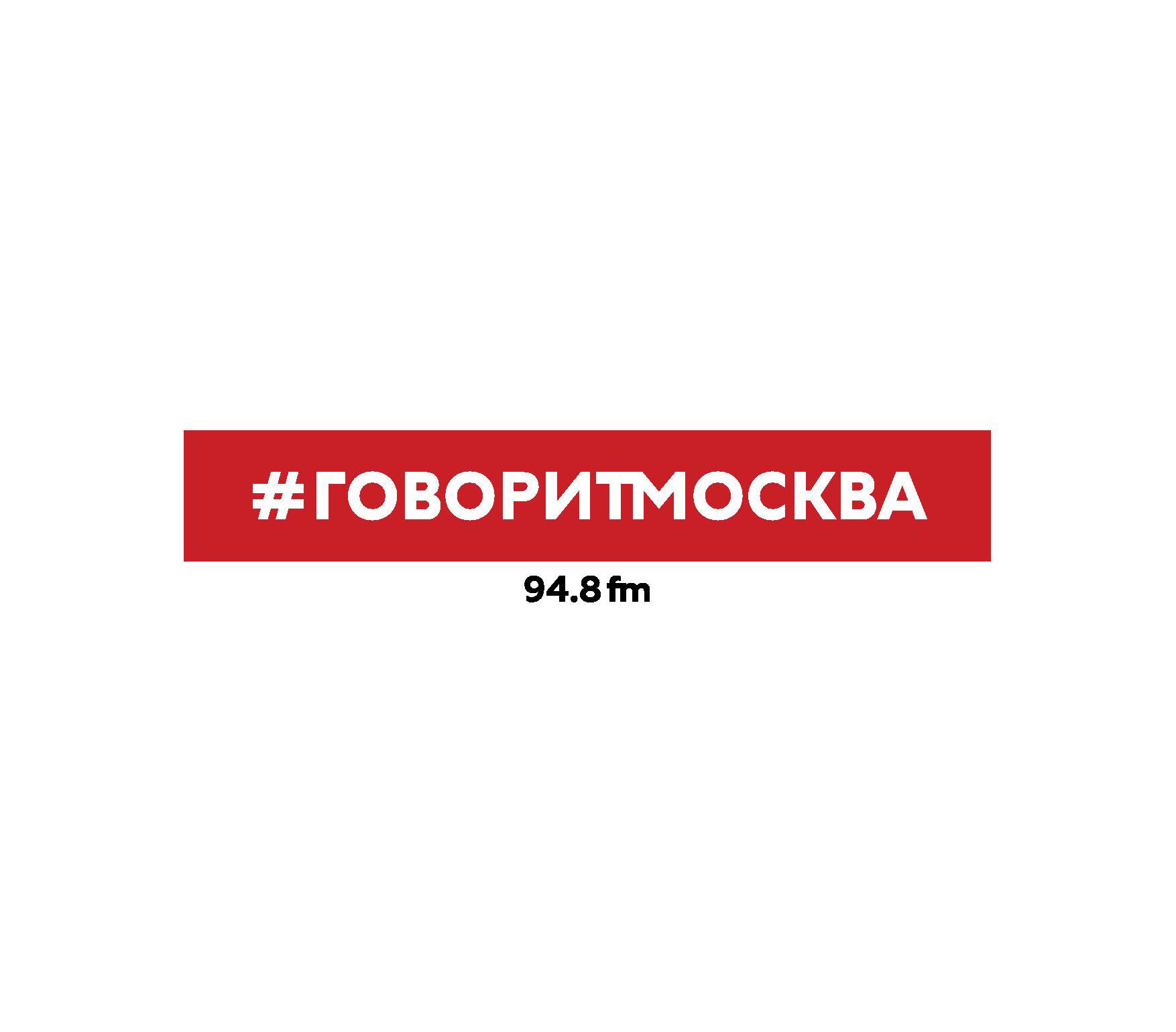 Сергей Береговой Телевидение в советскую эпоху кабельное телевидение