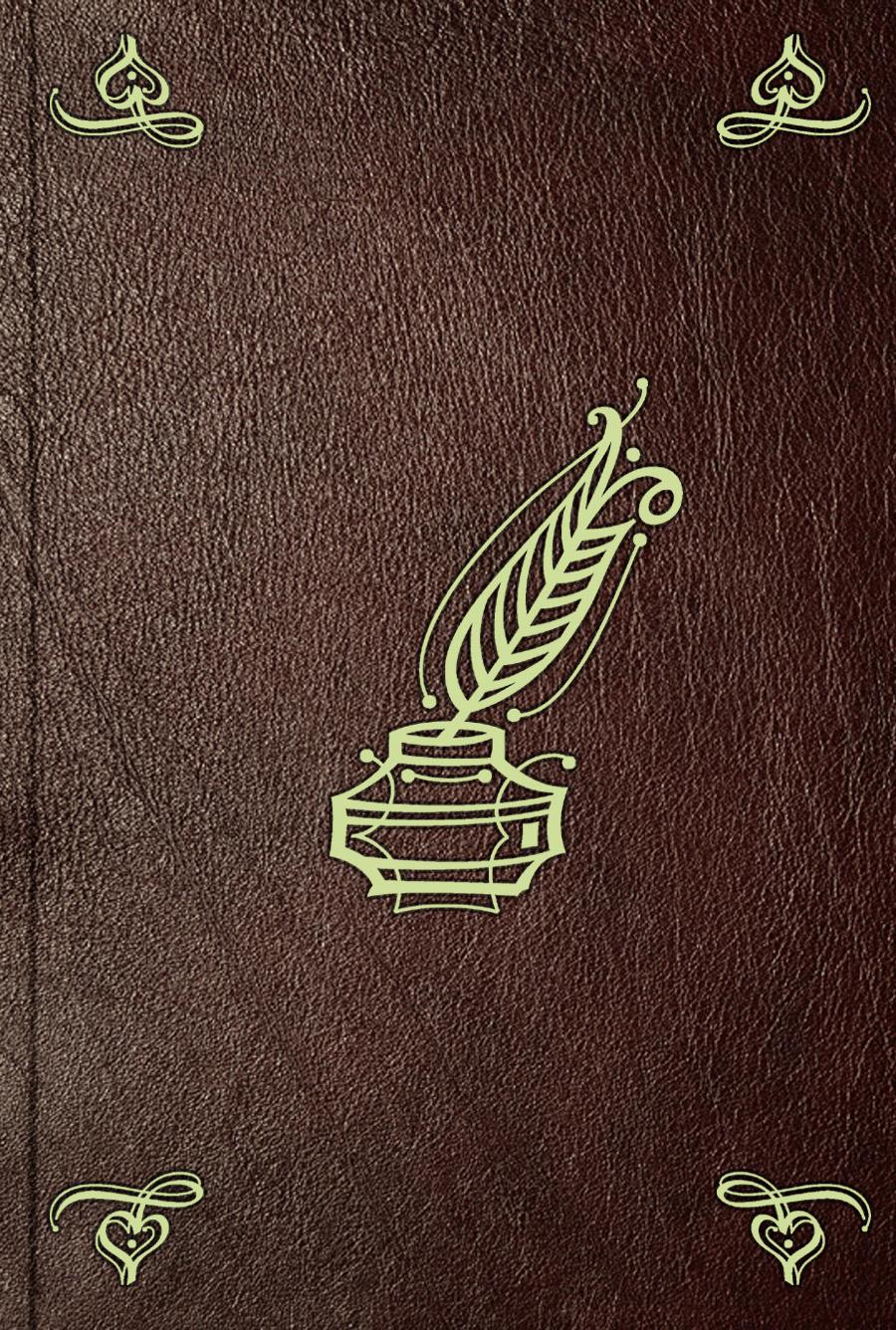 Александр И. Ковальков Мистическия творения Александра Ковалькова. Ч. 1 александр ковальков дикий ученик