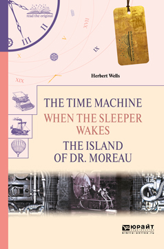 Герберт Джордж Уэллс The time machine. When the sleeper wakes. The island of dr. Moreau. Машина времени. Когда спящий проснется. Остров доктора моро yobang security free ship 7 video doorbell camera video intercom system rainproof video door camera home security tft monitor