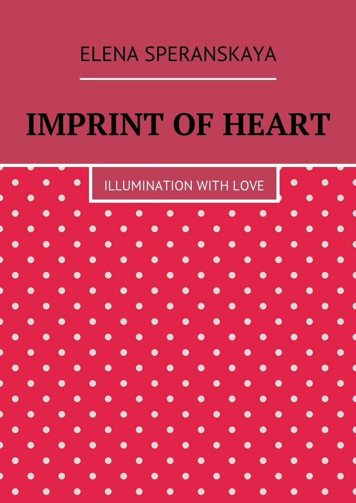 Elena Speranskaya Imprint of Heart. Illumination with love pamela petro the slow breath of stone a romanesque love story