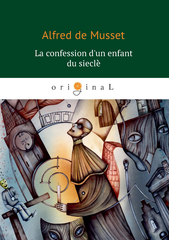 Альфред де Мюссе La confession d'un enfant du siècle au bonheur des dames