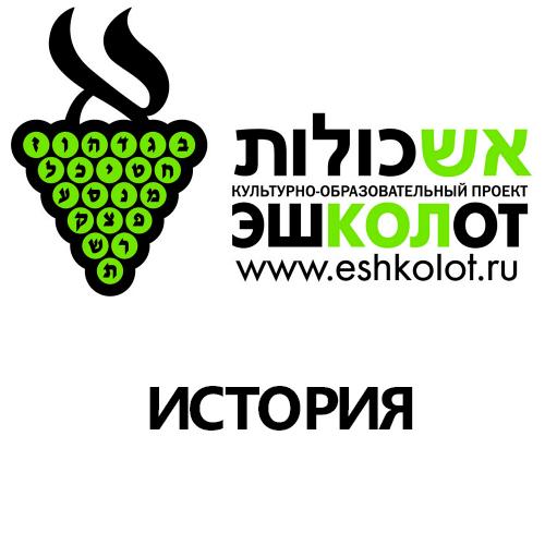 Сергей Ромашко Бертольт Брехт и Вальтер Беньямин