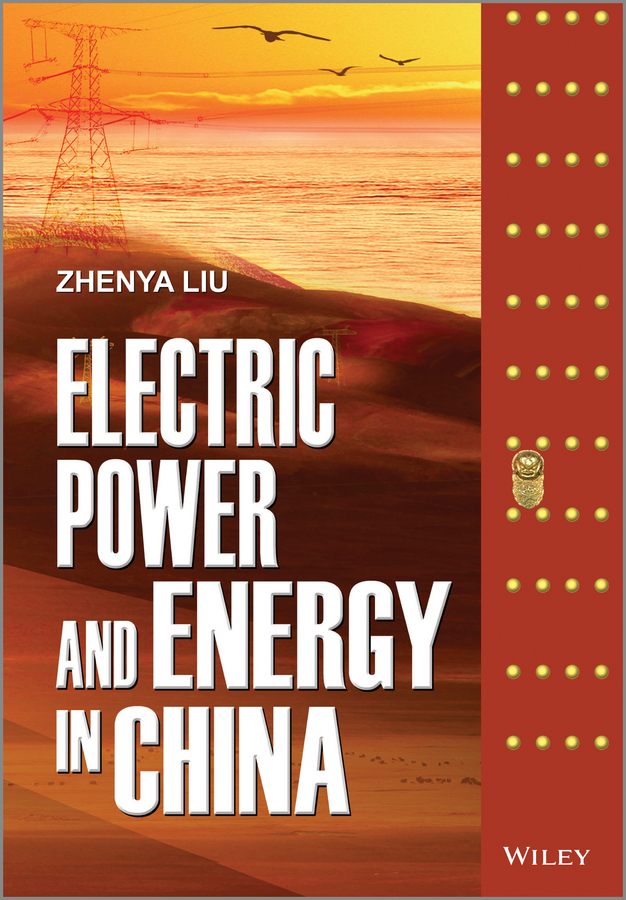 Zhenya Liu Electric Power and Energy in China power energy consumption watt meter uk plug