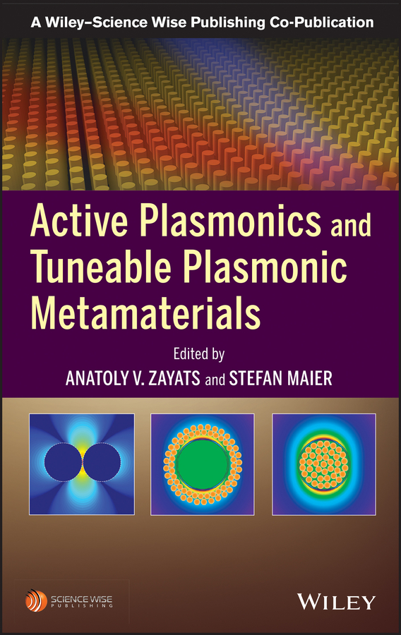 Stefan Maier Active Plasmonics and Tuneable Plasmonic Metamaterials future of an illusion paper