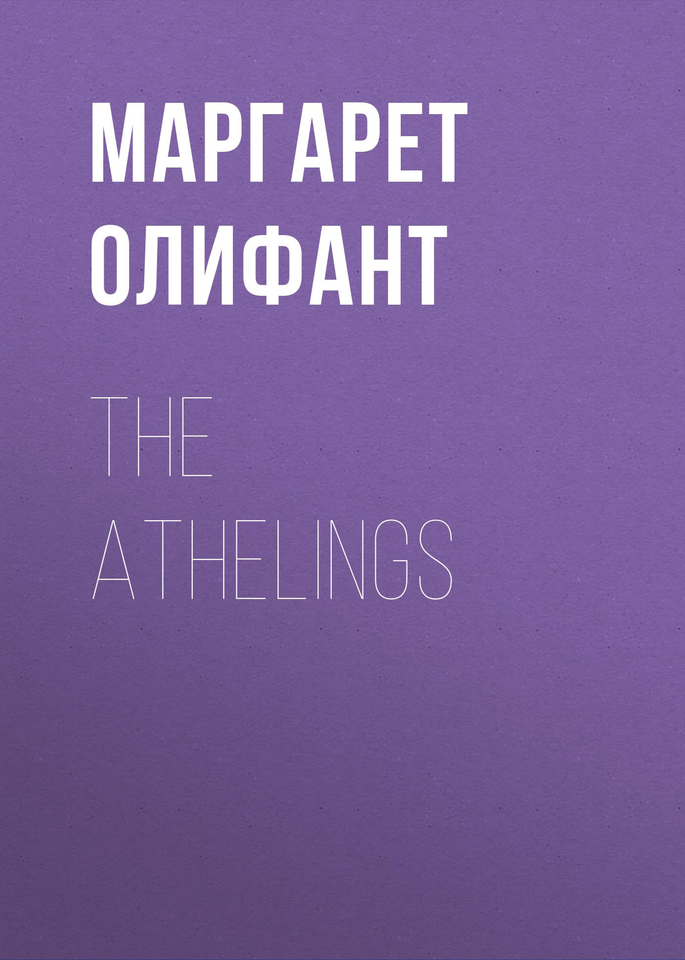 Фото - Маргарет Олифант The Athelings ханимен г элеанор олифант в полном порядке