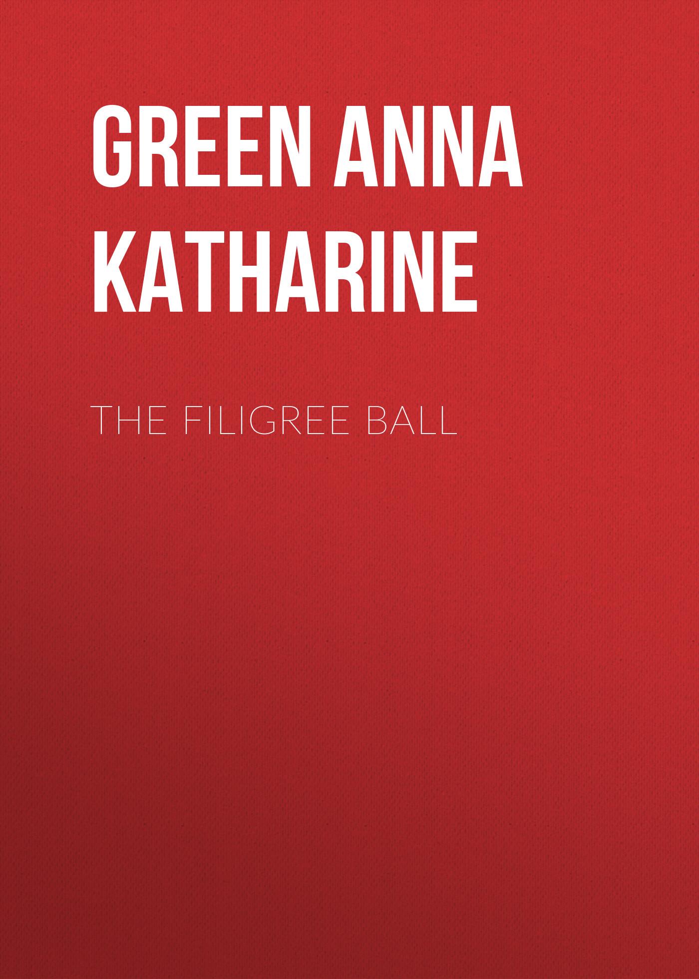 Green Anna Katharine The Filigree Ball heart filigree drop earrings