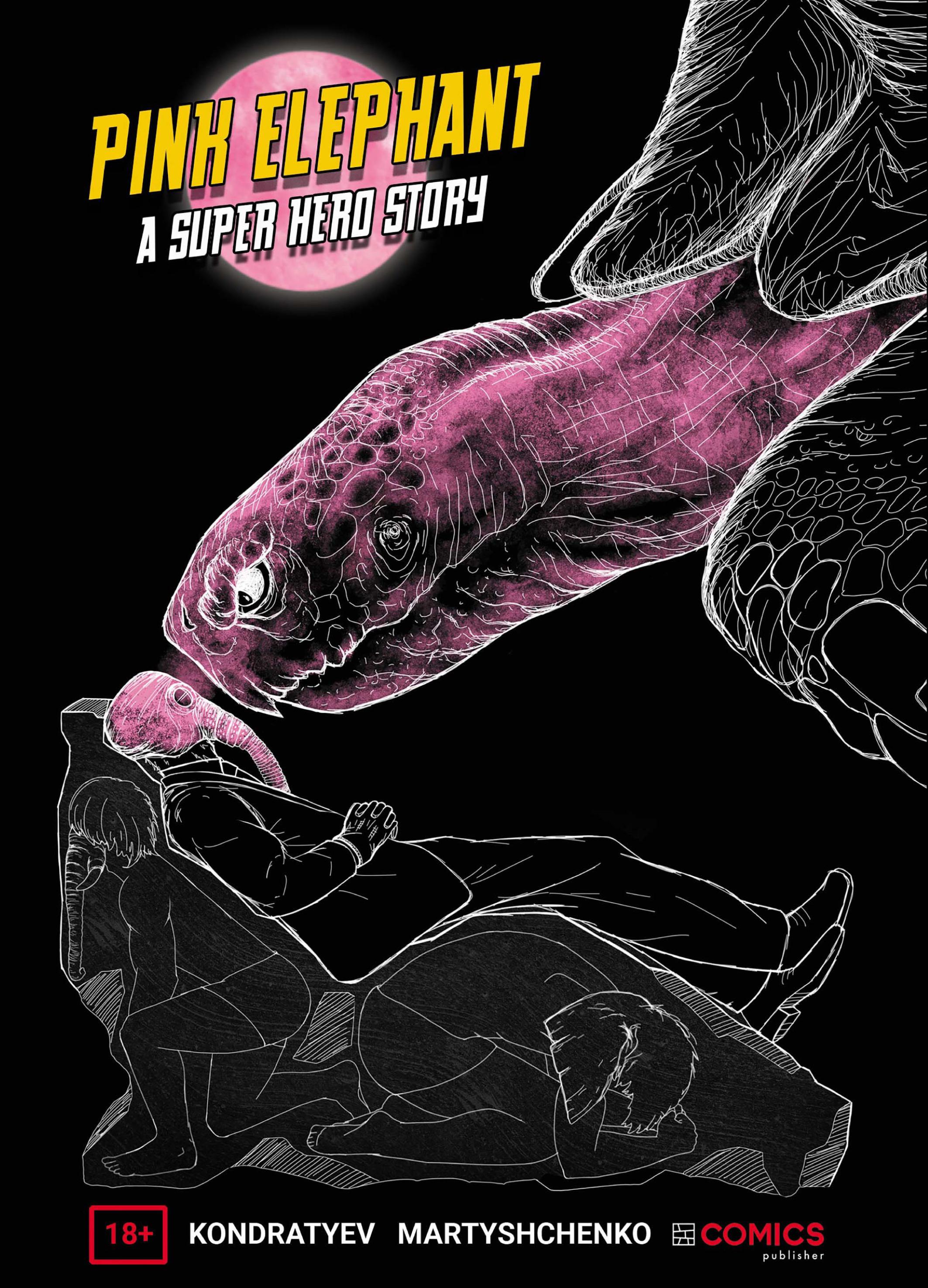 Александр Кондратьев Pink Elephant – A Superhero Story. Глава 3 кондратьев а pink elephant a superhero story розовый слон детективная история графический роман