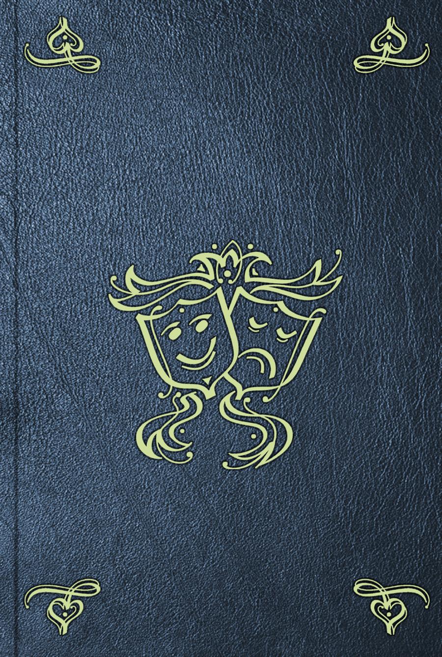 Отсутствует Le theatre italien de Geherardi. T. 6 thomas simon gueullette le tresor suppose comedie representee pour la premiere fois par les comediens italiens ordinaires du roi le septieme fevrier 1720 french edition