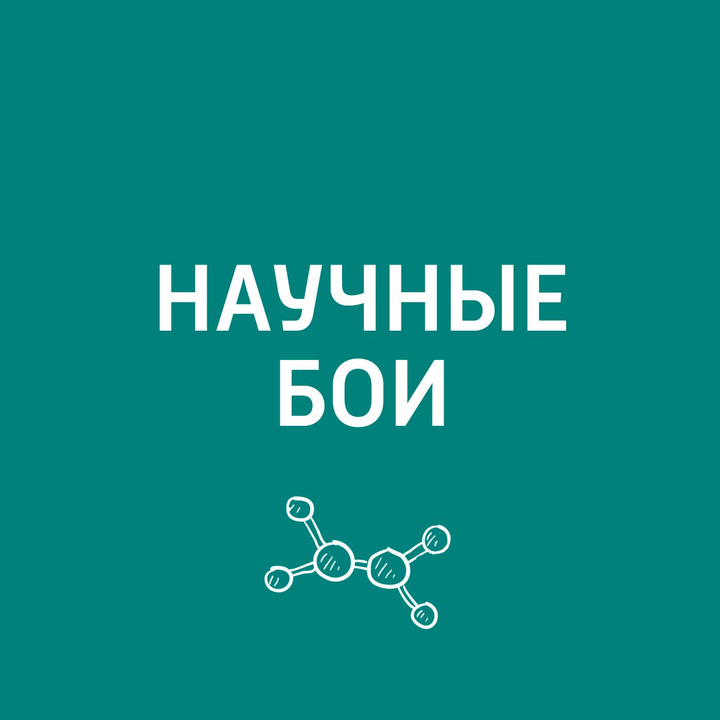 Евгений Стаховский Медицина под микроскопом