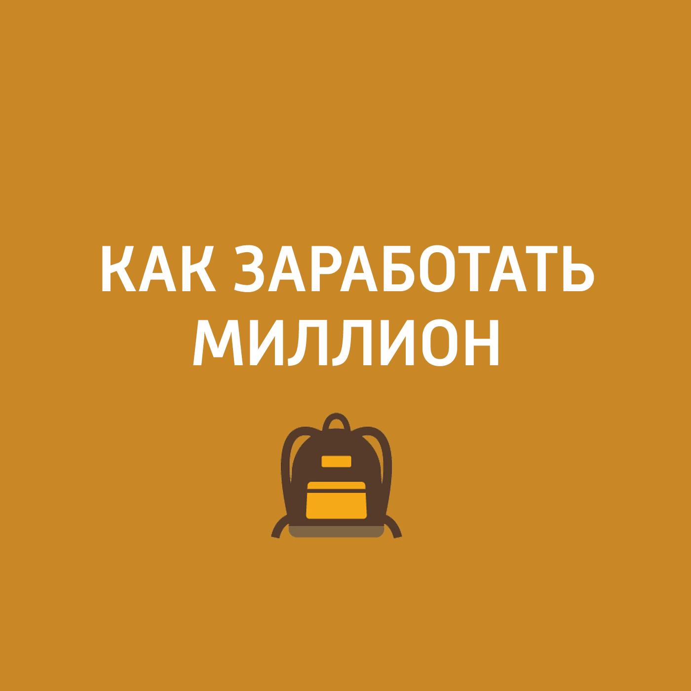Творческий коллектив шоу «Сергей Стиллавин и его друзья» Ziq & Yoni