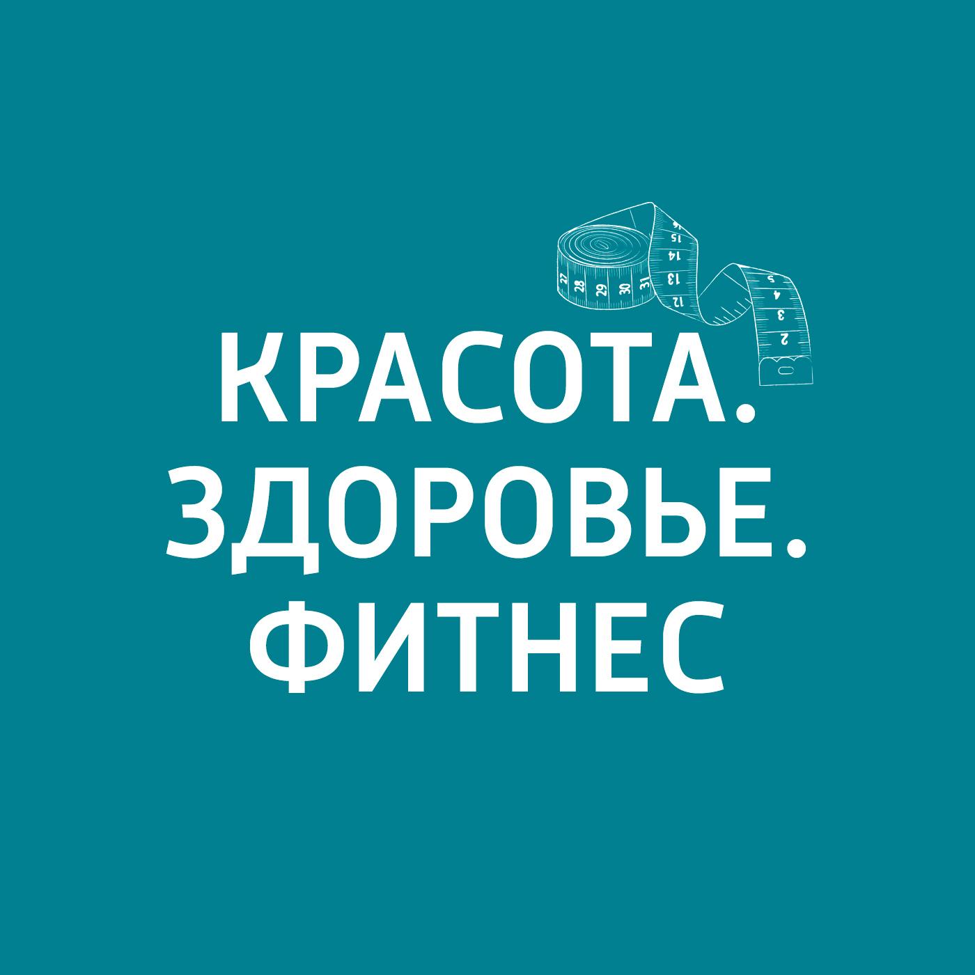 Маргарита Митрофанова Профилактические прививки. Витамины вакцинация от клеща 2016