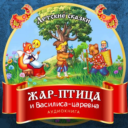 Отсутствует Жар-птица и Василиса-царевна россия шкатулка перо жар птицы федоскино