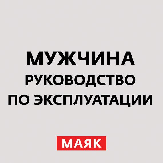 Творческий коллектив шоу «Сергей Стиллавин и его друзья» Почему женщины становятся любовницами сергей алтынов давай постреляем