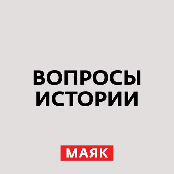 Андрей Светенко Учредительное собрание – маячок революции александр гозт маячок здоровья экоразпрограммирование человека