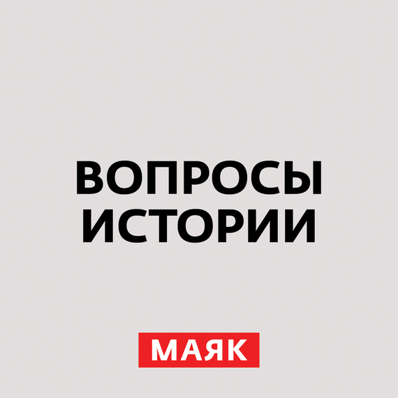 Андрей Светенко Покушение на Ленина: неизвестные факты