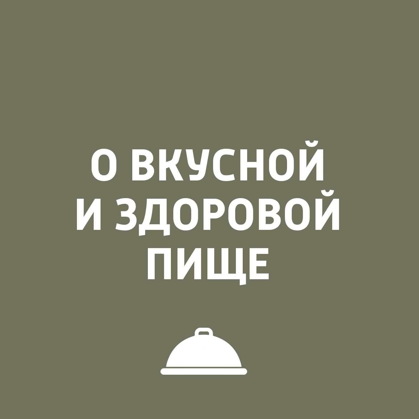 Игорь Ружейников Греческая кухня