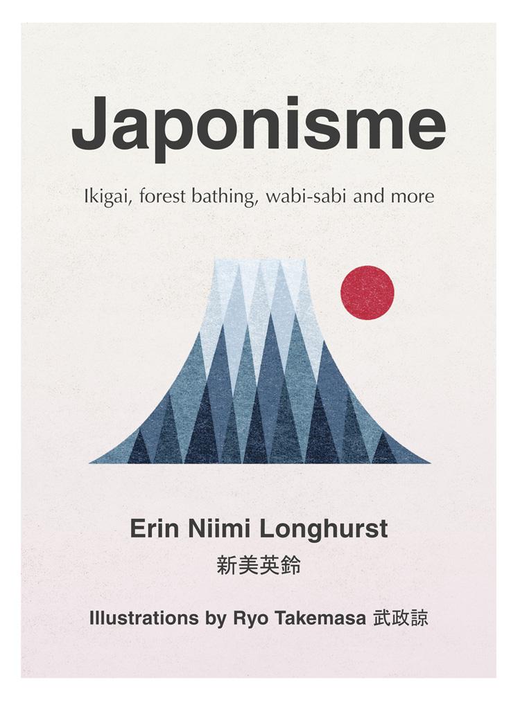 Erin Longhurst Niimi Japonisme: Ikigai, Forest Bathing, Wabi-sabi and more бет кемптон wabi sabi японские секреты истинного счастья в неидеальном мире