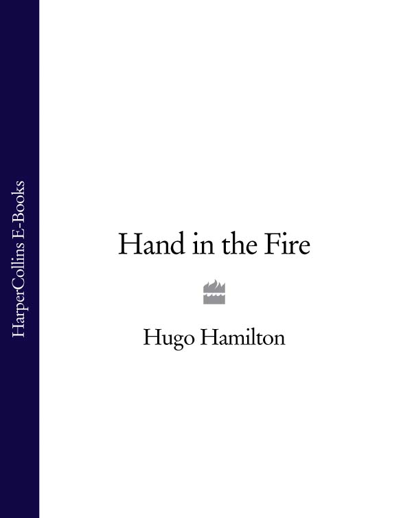 Hugo Hamilton Hand in the Fire майка борцовка print bar jump in the fire