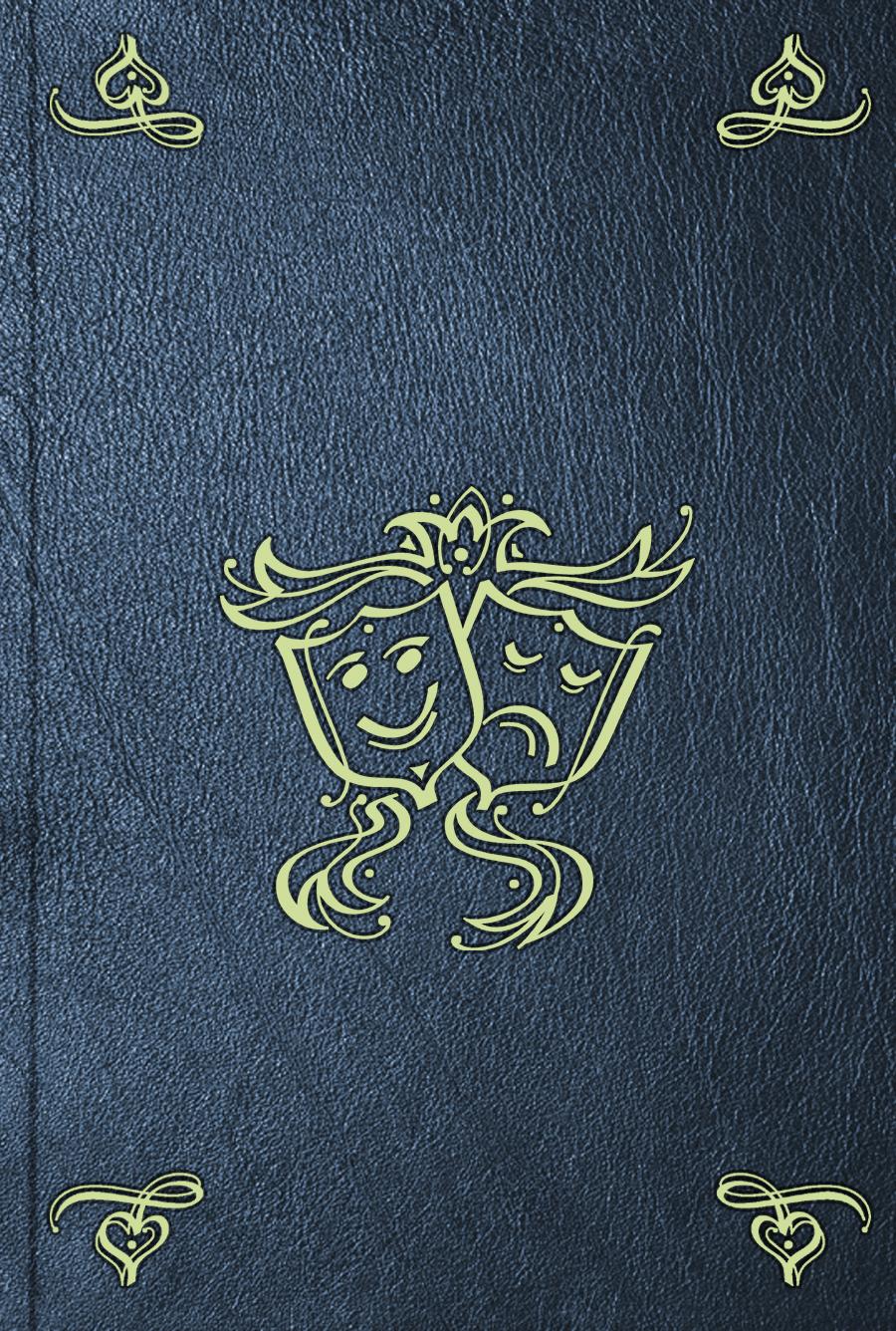 Vittorio Alfieri Le opere postume. Vol. 7 nunzio vaccalluzzo vittorio alfieri e il sentimento patriotico di g leopardi italian edition