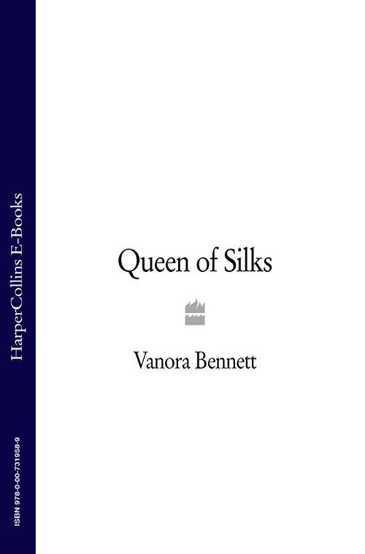 Vanora Bennett Queen of Silks цена и фото