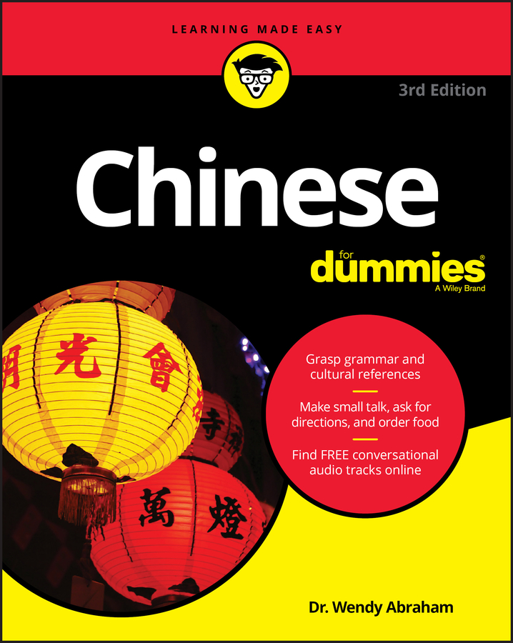 Wendy Abraham Chinese For Dummies free shipping l28 fuel injection pump suit for changfa changchai and all the chinese brand