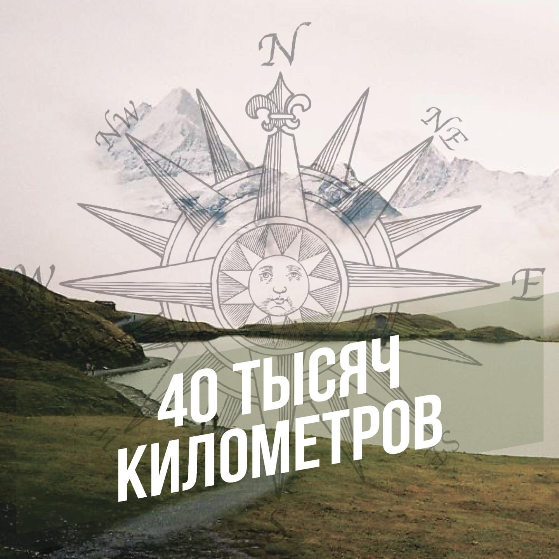 Александр Волков Лайфхаки для долгих пересадок динамики для автомобиля какой лучше до 6000 рублей