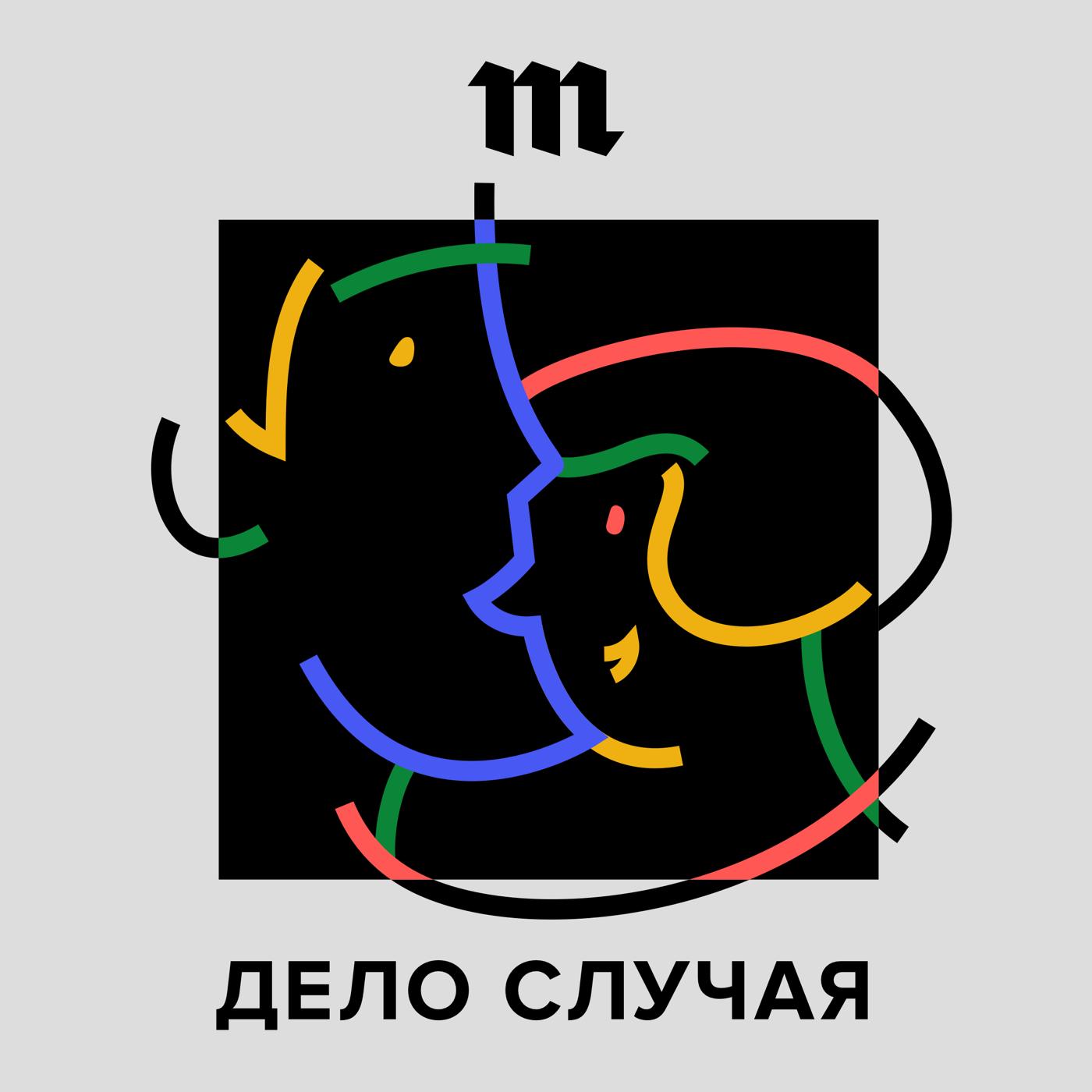 Андрей Бабицкий Можно ли заставить нас поступать правильно? андрей бабицкий почему мы сочувствуем роботам но не всем